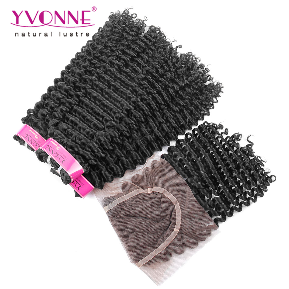 3 Bundles YVONNE Kinky Curly Brazilian Virgin Hair With Closure, 100% Human Hair With Closure, Natural Color 1B