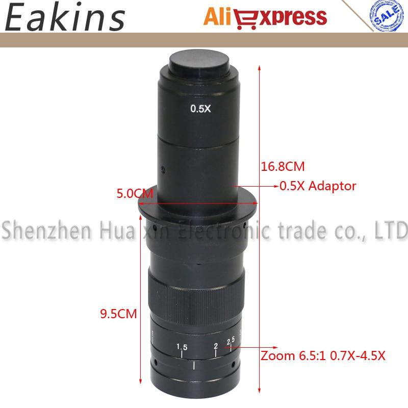 Video Lens  Industrie 12