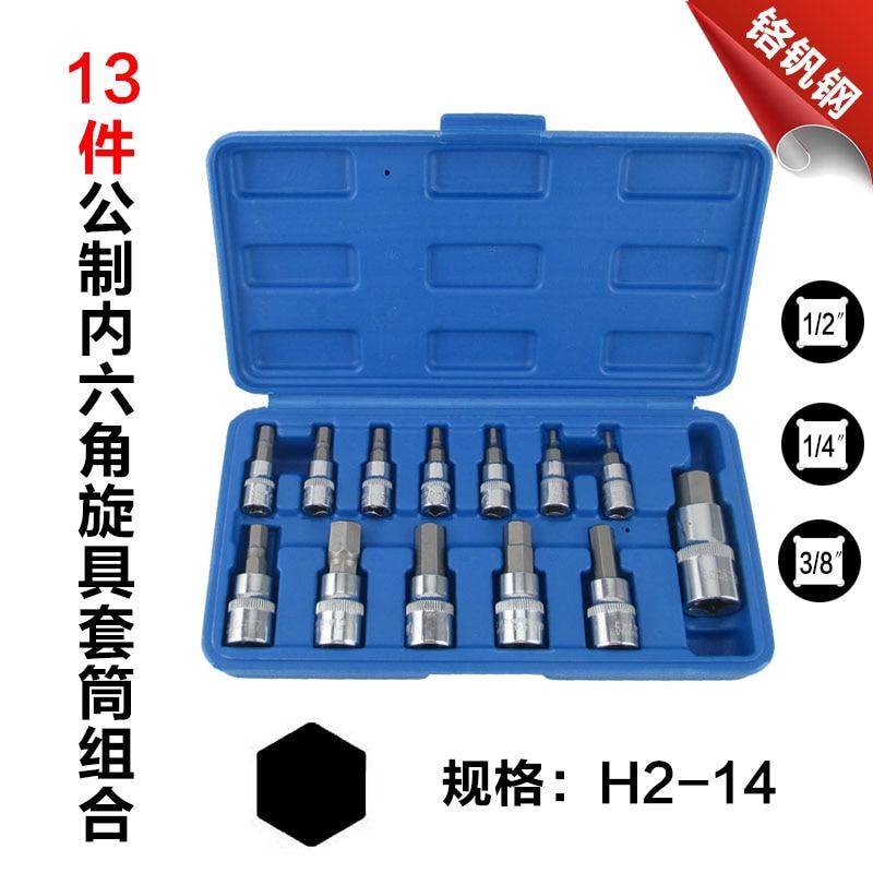 six angle sleeve batch mouthsix angle set inner six angle wrench nozzle туфли six