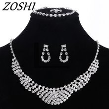 ZOSHI 4pcs Elegant Bridal Jewelry Sets Clear Floral Crystal Necklace Earrings Bracelets Ring Sets Wedding Jewelry