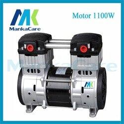 Manka الرعاية-موتور 1100 واط خالي ضاغط الهواء ، رئيس النحاس رئيس ، الأسنان عيادة الغيار ، المكثف