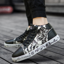 лучшая цена 2018 New High-top Shoes Korean Style Personality Students Board Shoes Men's Casual Shoes Take A Lot of Young Men's Shoes 4