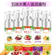 SEAFELIZ Fruit Flavor Lubricant For Anal Sex Oral Sex Massag