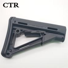 Support arrière en Nylon tactique CTR Support arrière CTR après soin pour accessoires de chasse pour jouets Airsoft AEG