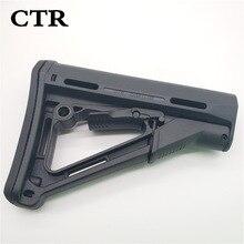 Tactical Nylon CTR trasero apoyo CTR después del cuidado de la espalda para airsoft AEG accesorios de caza de juguete