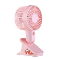 5V usb desktop clip fan Mini dorm room Bed office desk 120 degrees Ventilator Air Circulator
