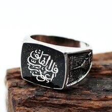 islamic ring silver for men muslim rings islam Black Arab Rings Jewellery Arabic Fashion Gift For Men