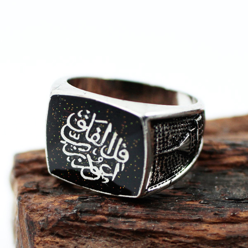 islamic ring silver for men muslim rings islam Black Arab Rings