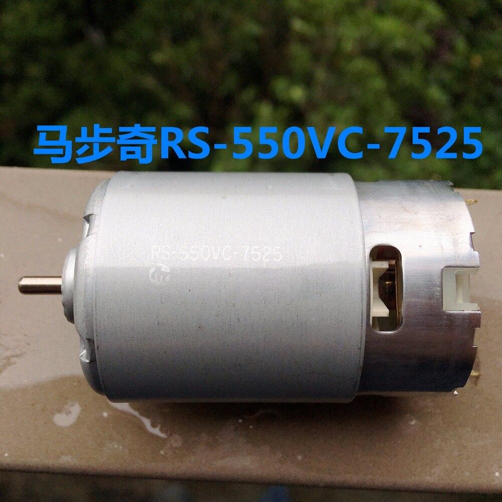 цена на Mabuchi RS-550VC-7525 12v high-speed motor charging drill motor
