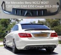 Углеродное волокно заднего бампера для губ, авто задний диффузор подходит для Benz W212 W207 C207 E200 E260 E350 купе 2013 2018 по EMS