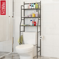 3 Tier Simple Bathroom Shelf floored carbon steel Assembled Toilet Storage Rack multi functional Organizer for Household Items