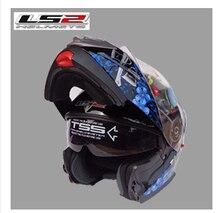 Envío libre LS2 FF318 Genuino lleno del casco de invierno t Rally car racing casco de moto casco integral