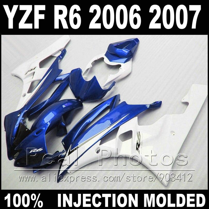 NEW body kit for YAMAHA R6 fairing kit 2006 2007 Injection molding blue white black 2006 2007 YZF R6 fairings injection molding bodywork fairings set for yamaha r6 2008 2014 blue white black full fairing kit yzf r6 08 09 14 zb77