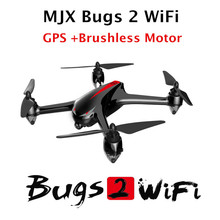 MJX B2W WiFi FPV RC Quadcopter GPS Drone Brushless Motor mjx bugs 2 wifi drones with HD Camera Rc Helicopter