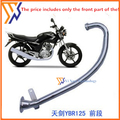 STARPAD For Motorcycle exhaust pipe modification Fittings for Yamaha YBR125 Street building ran Sword front elbow YBR