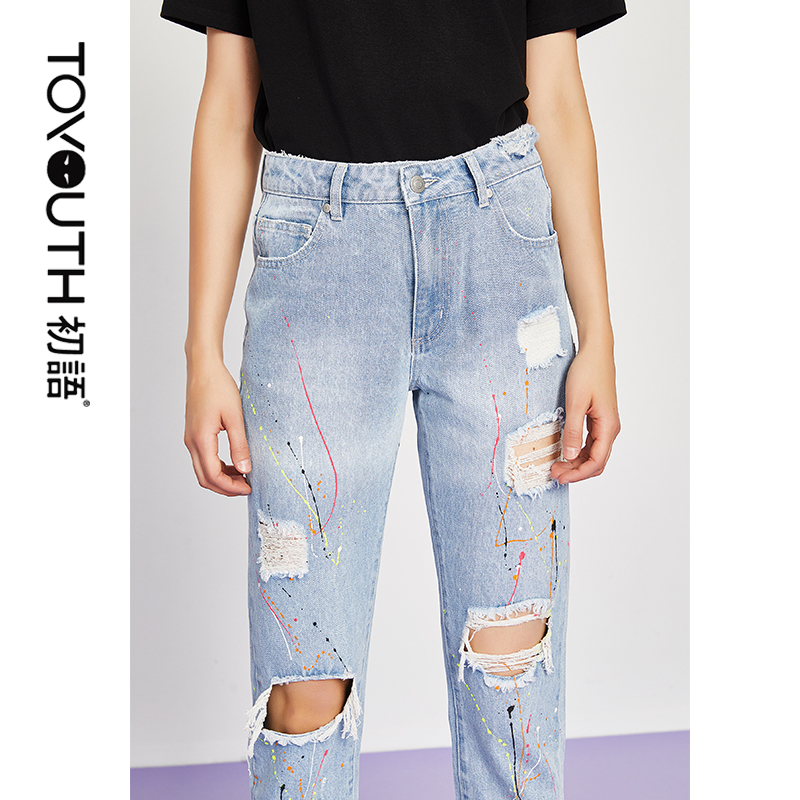 Toyouth Blue Ripped Distressed Boyfriend Ankle Denim   Jeans   Women Casual Summer Autumn Plain Straight Leg Pants Spring Trousers