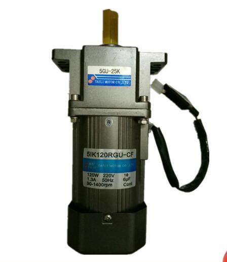 цена на 120W Taili force miniature AC speed gear reduction motor 5IK120RGU-CF 5GU3K-5GU300K 220V single phase for biomass boiler