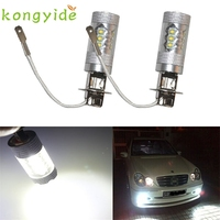 2 шт. H3 80 Вт яркий светодиодный Белый Туман Хвост DRL головной автомобиля свет лампы FE9
