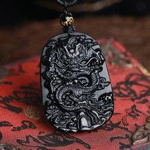 Прямая резьба китайский черный натуральный обсидиановый резной дракон черный обсидиан ожерелье кулон