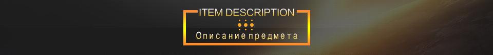 Item-description