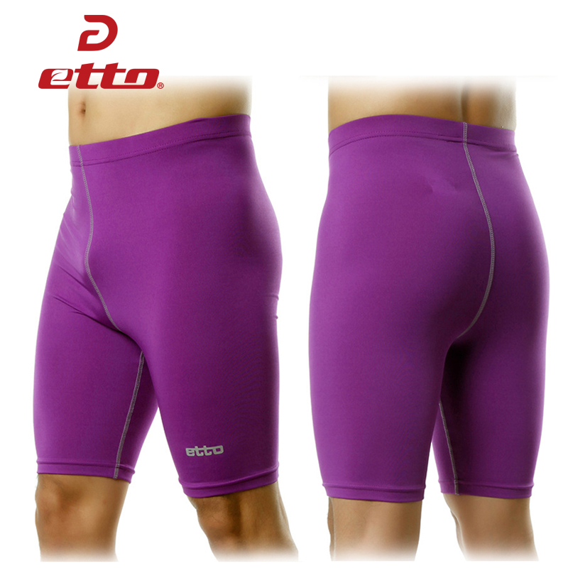 Shorts Trainning Quick-Dry Men TRN051 Exercise Compression Body-Building Fitness Male