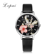 Lvpai Brand Fashion Casual Flower Silver Women Luxury Business Leather Quartz Wrist Watches Ladies Dress Clock Wristwatch