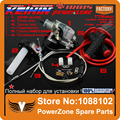 KEIHIN 30mm PZ30 200cc 250cc Carburetor Accelerating Pump+Twister+Cable+Repair Kit+ Grips+Fuel Hose IRBIS Free Shipping