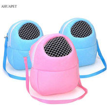 AHUAPET Hamster Cage Bedding Ferrets Guinea Pig Cage Rabbit Carrier Squirrel Hedgehog Carrying Bag Warm Sleeping Small Pet Bag E(China)