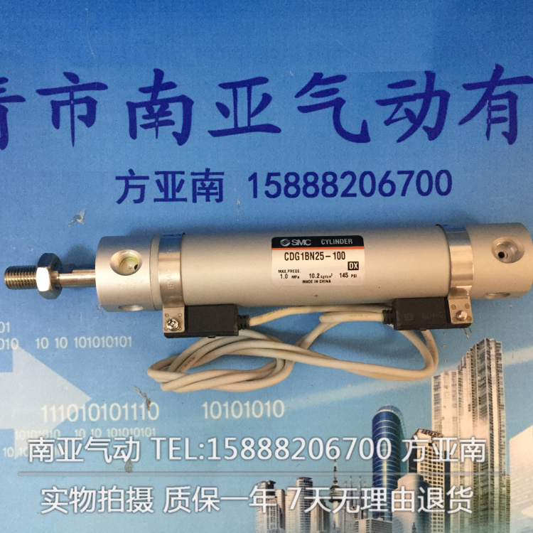 CDG1BN50-25 CDG1BN50-50 CDG1BN50-75 CDG1BN50-100 CDG1BN50-125 pneumatic air tools SMC air cylinder su63 100 s airtac air cylinder pneumatic component air tools su series