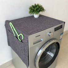 Outdoor Furniture Dust Cover Modern Simple Cotton And Linen Automatic Washing Machine Waterproof Sunscreen