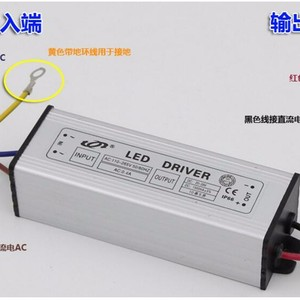 new IP66 7-12*3w 110-265V AC t