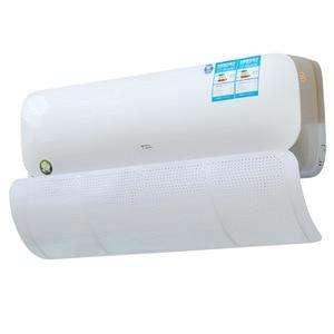 Image 1 - Déflecteur de pare brise réglable