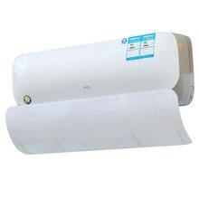 에어컨 디플렉터 조정 가능한 앞 유리 배플 안티 바람 방패 바람 가이드 홈 매달려 타입 에어컨 aq115