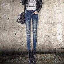 Горячая продажа женские джинсы с высокой талией рваные джинсы Мода boyfriend джинсы для женщин Свободные отверстия джинсовые брюки Бесплатная доставка