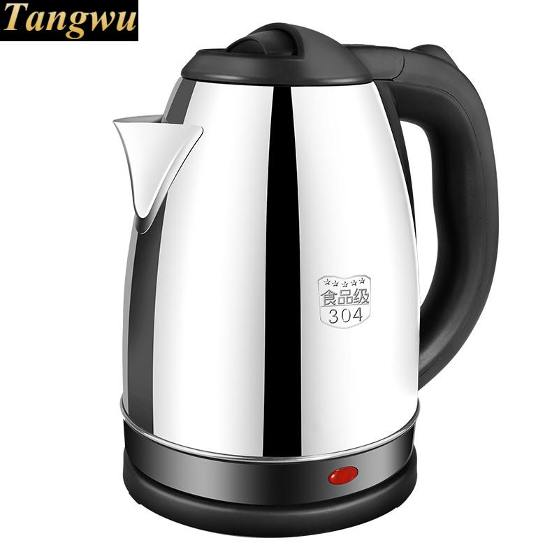 NEW  High quality Electric kettle 304 stainless steel dormitory home cooking automatic power - off 4mm 7x19 grade 304 high tensile structure core stainless steel wire rope cable wick high quality wick diy