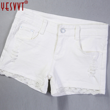 YESVVT White Denim Shorts Women 2017 Summer Fashion  Ripped Jeans Shorts Hole Tassel Femme Shorts S-2XL Top Quality Tight pants
