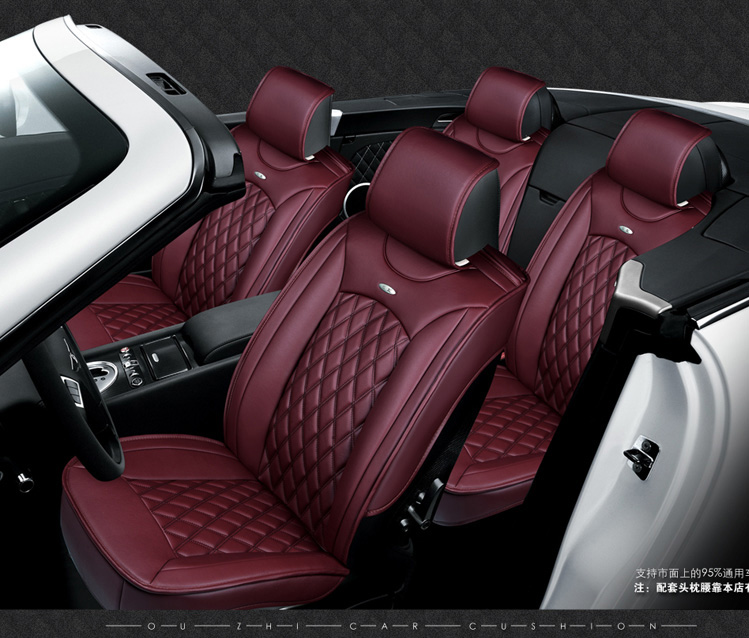 OUZHI luxury brand coffee red beige black soft leather car seat cover front and rear  full seat covers for universal car