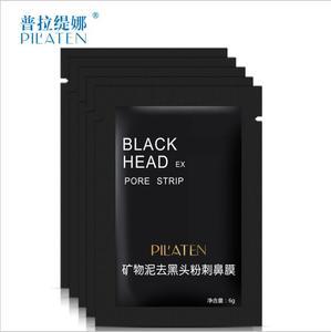 Image 5 - removedor de cravo (100pcs/lot) PILATEN Black Mask Blackhead Remover Acne Mask Beauty Deep Cleansing Black Head Face Mask