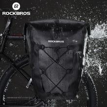 ROCKBROS Bike Bag Waterproof Cycling Bicycle Rear Rack Tail Seat Trunk Bags Pannier 27L Big Basket Case MTB Accessories