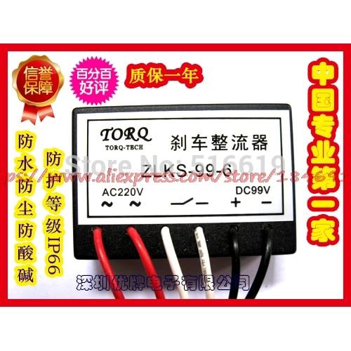 Free Shipping    ZLKS-99-6 Fast Brake Rectifier, Brake Motor Module Of The Rectifier Device