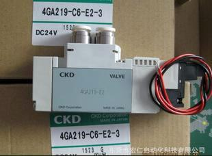 Japan CKD valve pneumatic valve solenoid valves 4GA219-06-E2-3 japan smc pneumatic solenoid valve sy5120 5lzd 01 10 times penalty upon each false corn sy5120