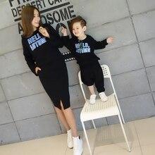 Сендерос семья мода набор 2016 осенняя одежда для матери и сына бюст юбка детская мода футболка шаровары