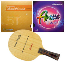 Pro Table Tennis PingPong Combo Racket 61second Strange King Shakehand with Lightning DS LST and ARTIST with a free Cover FL(China)
