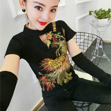 2018 Autumn Hollow Out Neck Peacock Embroidery Black T-shirts Women Shiny Sequins  Dancing T-shirts Lady Body Party T-shirts Tops 9bead0941f7d