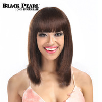Black Pearl Medium Long Straight Hair Brown Wigs For Black Women 16inch Brazilian Remy Human Hair Wigs with Bangs For Party