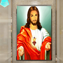 PSHINY 5D DIY Diamond embroidery God loves people picture full mosaic round rhinestone Jesus Christ painting cross stich