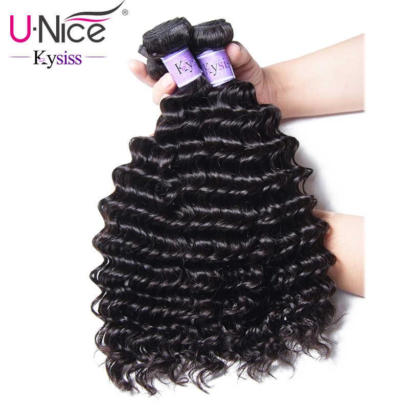 """Волосы UNICE Kysiss серии глубокая волна малазийские человеческие волосы для наращивания 1 пучок 12-26 """"натуральные неокрашенные волосы пучок s"""