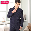 2016 New Men's Nightwear Spring Men Pajama Sets 100% Cotton Full Sleeve Lounge Pyjamas Male Sleepwear Casual Soft Homewear A5004