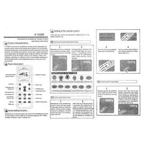Image 3 - Universal K 1028E Low Power Consumption K 1028E Air Condition Remote LCD A/C Remote Control Controller