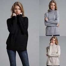Женский свитер осень зима новинка однотонный Свободный теплый